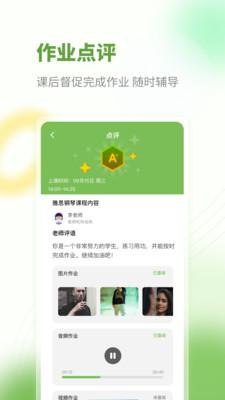 艺学荟(艺术培训)v1.0.4 安卓版