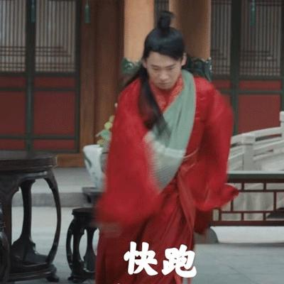 2021电视剧赘婿郭麒麟表情包 赘婿郭麒麟很有意思的表情大全
