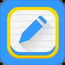 便签记录v1.0.0 安卓版