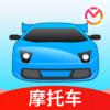 驾考宝典摩托车appv1.0.1 最新版