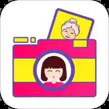 变老相机v1.0.0 官方版