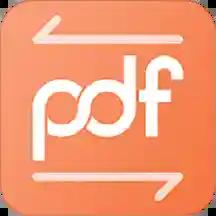 迅达pdf转换器助手v1.0.2 官方版