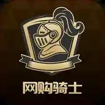 网购骑士黑卡appv1.2.2 最新版