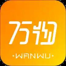 万物云集appv1.0.0 最新版