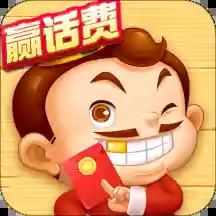 天天斗地主真人版应用宝版v5.70.074 安卓版