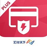 �W���Plusv1.0.1 最新版