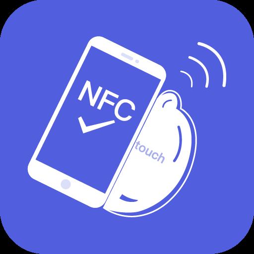 手机门禁卡NFCv20.10.24 最新版
