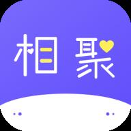 相聚一刻appv1.3 最新版