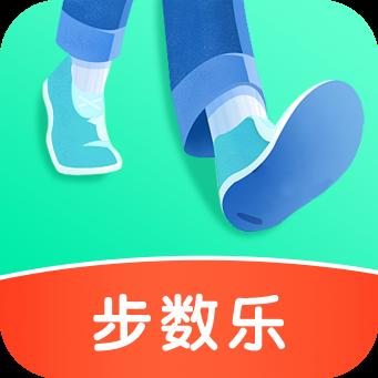步数乐v1.1.0 手机版