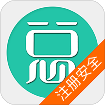 注册安全工程师总题库app