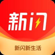 新闪支付v1.1.8 安卓版