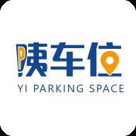 咦车位官方下载-咦车位appv1.0.0 安卓版