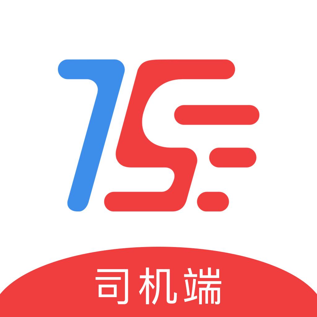 天天速达appv2.4.0 官方版