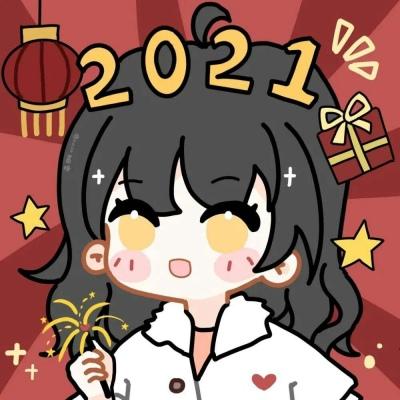 2021新年超甜的可爱卡通情侣头像 你在敷衍我的同时我也在慢慢退场