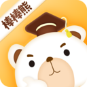 棒棒熊校长app下载-棒棒熊校长v1.0.0 安卓版