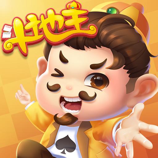 中至斗地主v1.0.7 最新版