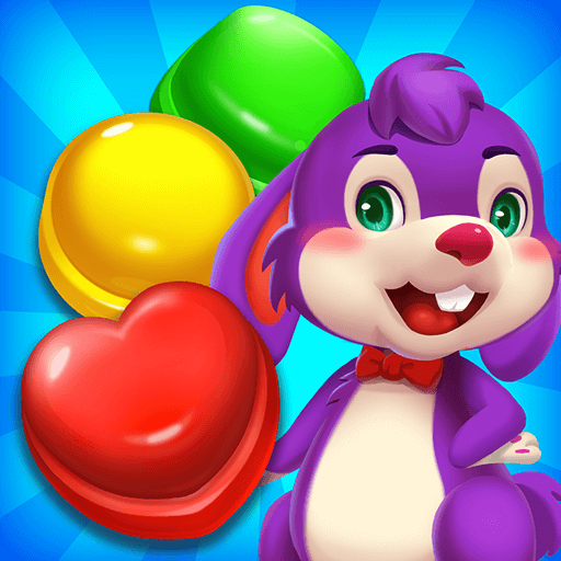 糖果奇幻爱消除v1.0.1.1103 最新版