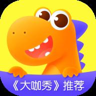 瓜瓜龙启蒙app苹果版v3.2.5 最新版