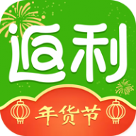 返利优惠券联盟appv6.4.0 安卓版