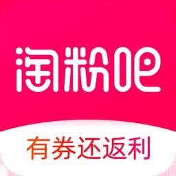 淘粉吧-网购返集分宝v11.55 安卓版