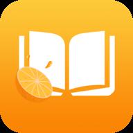 橙子免费小说app下载-橙子免费小说v1.1.0 最新版