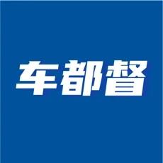车都督智慧门店v1.0.1 苹果版