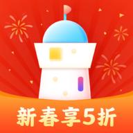 画啦啦小灯塔app苹果版v2.0.0 最新版
