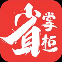 省掌柜电商导购平台appv1.2.22 安卓版