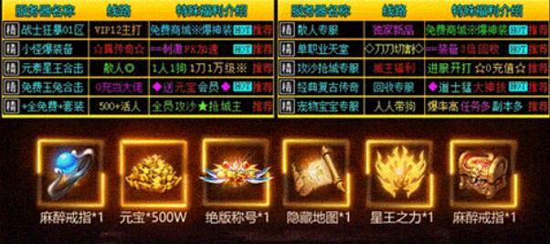 火龙一刀斩手游v1.5.0 安卓版