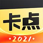 趣卡点app苹果版v3.0.9 最新版