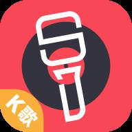 歌者盟K歌版appv1.0.0 最新版
