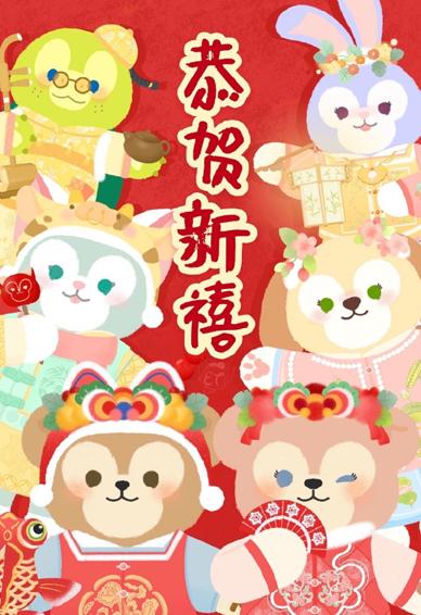 2021达菲全家福新春手机壁纸 牛年春节迪士尼系列可爱壁纸最新