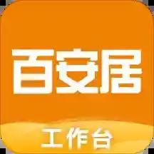 百安居工作台App下载v1.8.6 安卓版