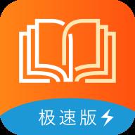 圆点学社极速版appv1.0.0 最新版