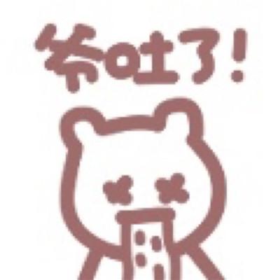 全新的手绘小熊可爱表情包大全