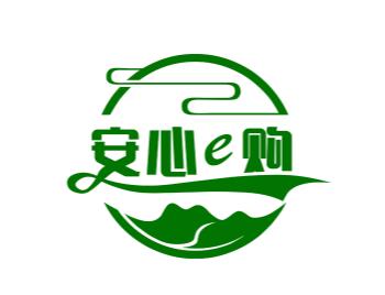 安心e购app