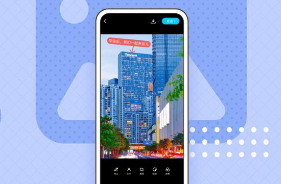 手机QQ下载安装2021版(图7)