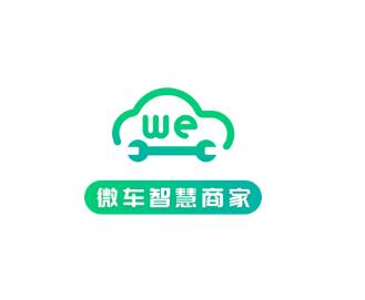 微车智慧商家app