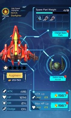 幻想空军2050v2.1.2 中文版
