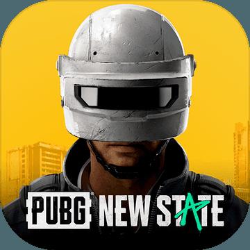 PUBG new state苹果版v1.0.0 手机版