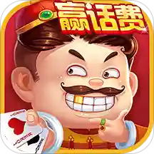 欢乐斗地主四人玩法好友房版v3.10.325 安卓版