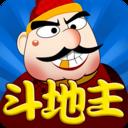 六月游戏单机斗地主v3.2.1.0 最新版