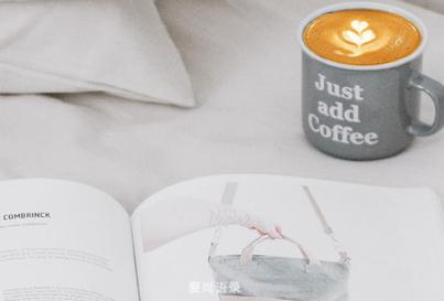 发朋友圈早安正能量简单一句话大全