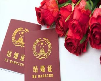 2021314领结婚领证的发的说说 2021年3月14日晒结婚证朋友圈说说