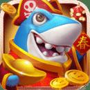 姚记捕鱼几十亿金币版v1.0.6.1.1 安卓版
