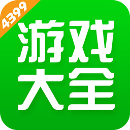 四三九九游戏盒子v6.0.0.48 安卓版