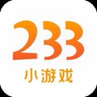 二三三游戏盒v2.29.4.5 安卓版