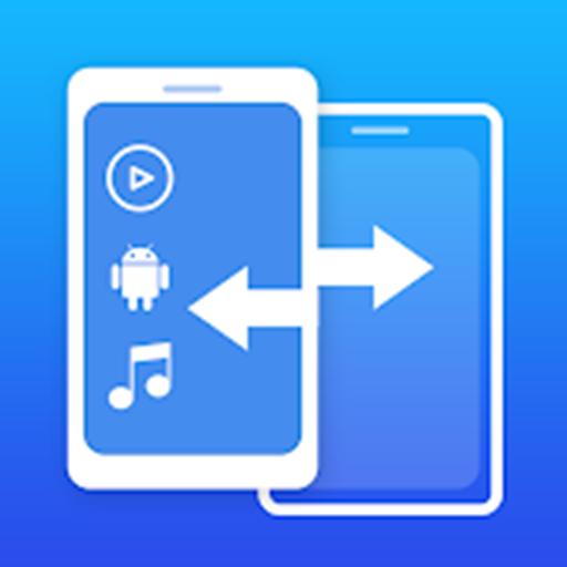 手机搬家克隆v1.0.0 安卓版