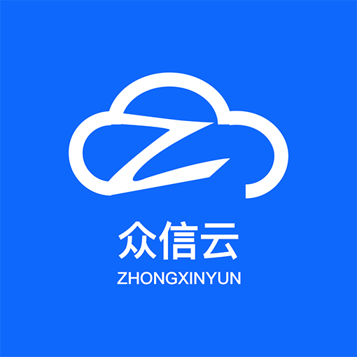 众信云-商城v1.0.0 官方版