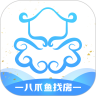 八爪鱼精英版appv1.0.8 手机版